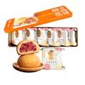 PANXIANGJI Flower Mooncakes 300g 6 pcs