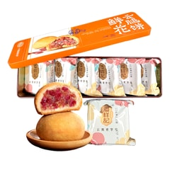 PANXIANGJI Flower Mooncakes 300g 6 pcs