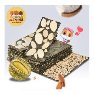 [China Direct Mail] Three squirrels sandwich seaweed Instant sea snacks seaweed Badan wood sandwich flavor 36g