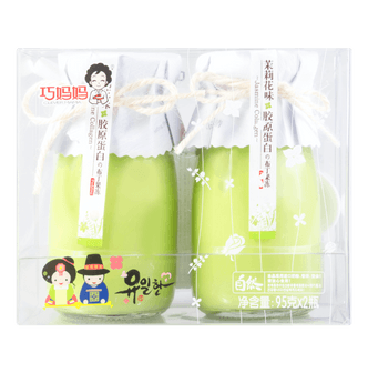 CLEVER MAMA Collagen Jelly Jasmine Flavor 190g
