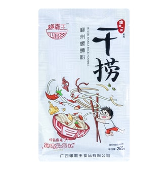 LUOBAWANG Instant Spicy Rice Noodle 265g