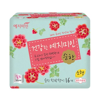 YEJIMIN Herbal Sanitary 23CM Pads 16-Pads