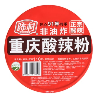 CHENCUNFEN Chongqing Instant Noodle Hot & Sour 110g