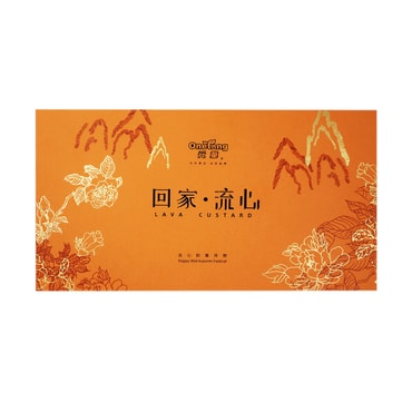 【Pre-Sale Estimated Shipping Early August】SUNGIVEN FOODS ONETANG Lava Custard Paste Mooncake 8pc 400g