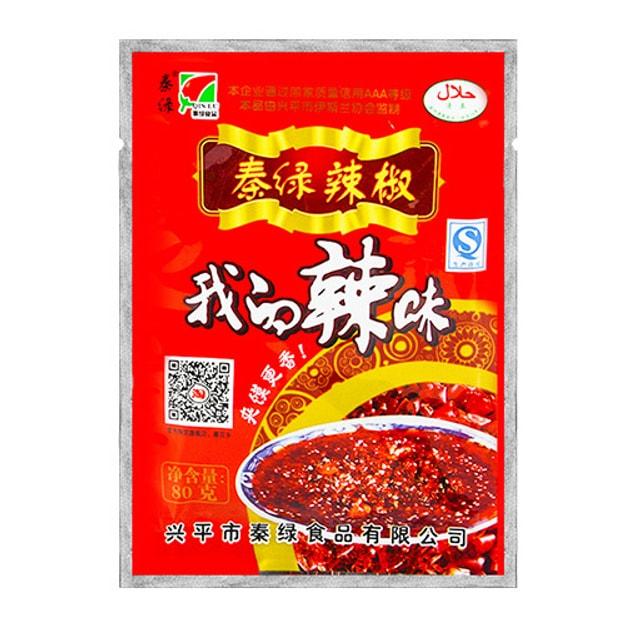 商品详情 - 秦绿 我的辣味 秦绿辣椒面 80g - image  0