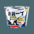 NISSIN Demae Ramen Noodle With Black Garlic Oil Tonkotsu Pork Flavor 106g