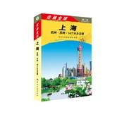 走遍全球:上海·杭州·苏州14个水乡古镇