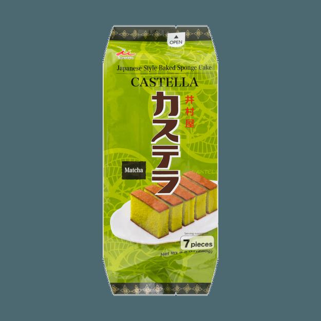 Product Detail - IMURAYA Castilla Japanese Style Baked Sponge Cake Matcha Flavor 7 Slices 280g - image 0