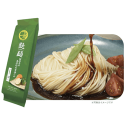 ICHIRAN Summer Limited Fried Noodles With Citrus Soy Sauce 2pc