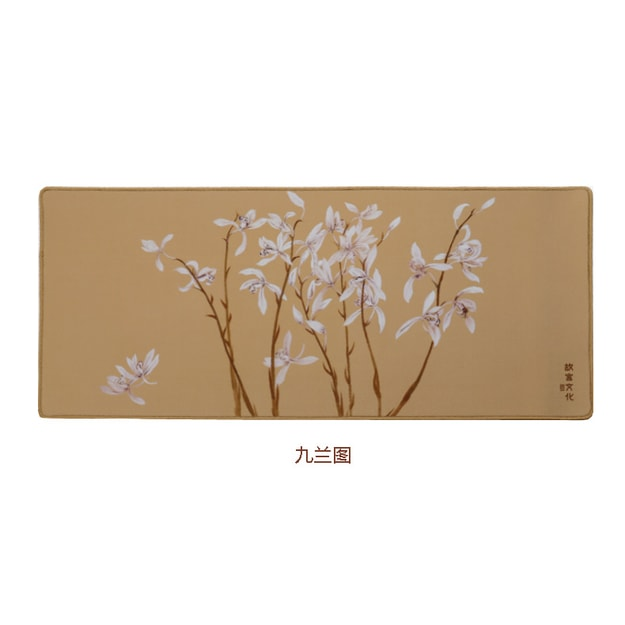 Product Detail - THE PALACE MUSEUM Artistic Table Mat # Gladiolus painting - image 0