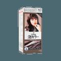 日本KAO花王 LIESE PRETTIA 泡沫染发剂 #榛子雾灰色 单组入