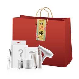 Japanese Bestsellers Lucky Bag $240+ Value