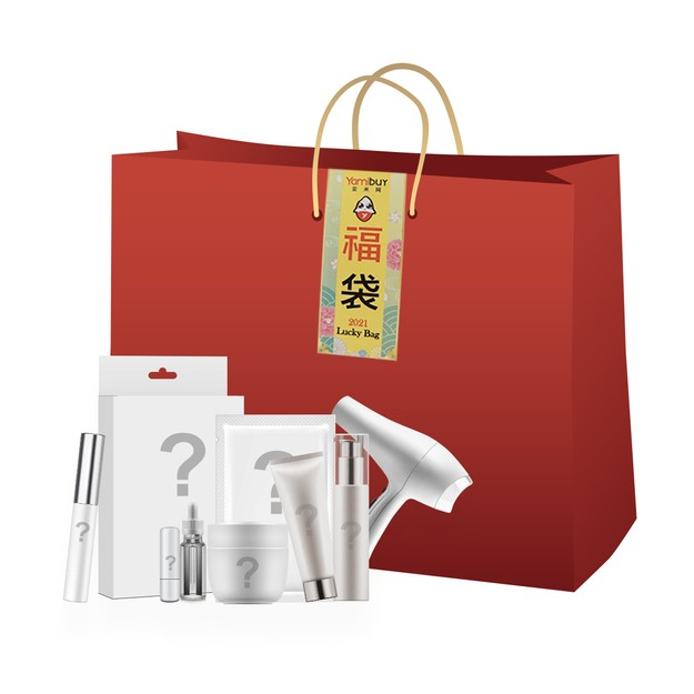 Product Detail - Japanese Bestsellers Lucky Bag $240+ Value - image  0