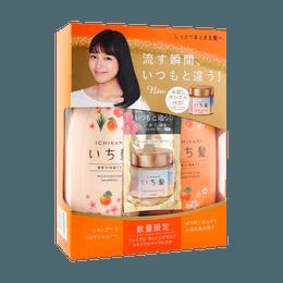日本KRACIE嘉娜宝 ICHIKAMI 纯和草杏桃樱花洗发护发套组 浓密保湿型 480g+480ml+10g发膜