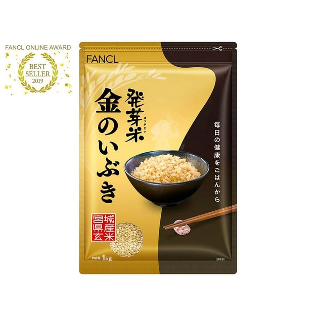 商品详情 - 【日本直邮】FANCL无添加 金袋糙米发芽米粗粮玄米杂粮 发芽胚芽大米 健康食物纤维主食 1kg - image  0