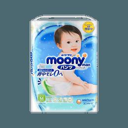 日本MOONY尤妮佳 女宝宝用 婴儿拉拉裤 普通版 M号 5-10kg 58枚
