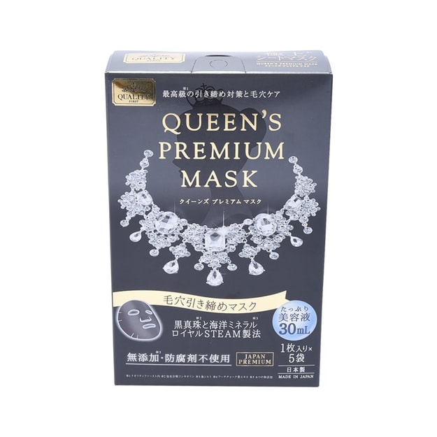 Product Detail - QUALITY FIRST Queen\'s Premium Mask Lift Up 5pcs - image 0