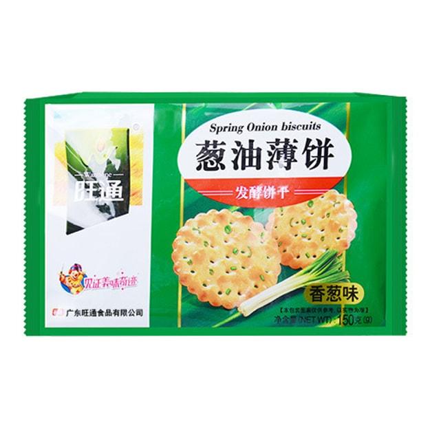 商品详情 - 旺通 葱油薄饼香葱味 150g - image  0