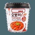 YOPOKKI Cup Topokki Hot & Spicy 119g