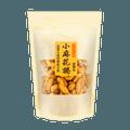 台湾安心味觉 台湾名产小麻花 椒盐味 135g