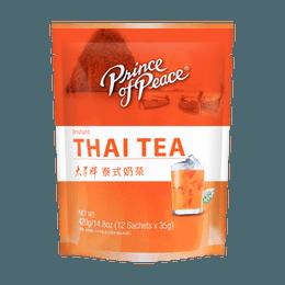 PRINCE OF PEACE Instant Thai Milk Tea 420g