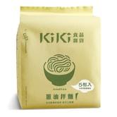 [台湾直邮] KIKI食品杂货 葱油拌面  450g