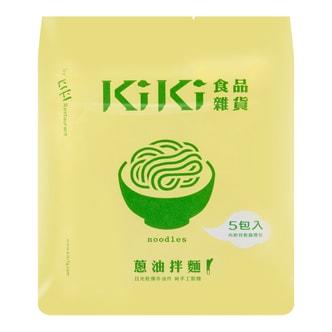 台湾KIKI食品杂货 葱油拌面 5包入 450g 舒淇推荐