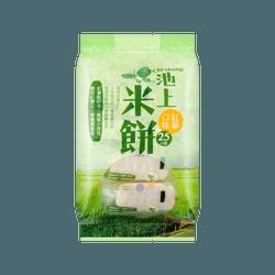 台湾池上乡农会 米饼 红藜味 75g