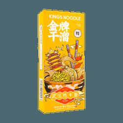 JP Wuhan Dry Noodles 160g