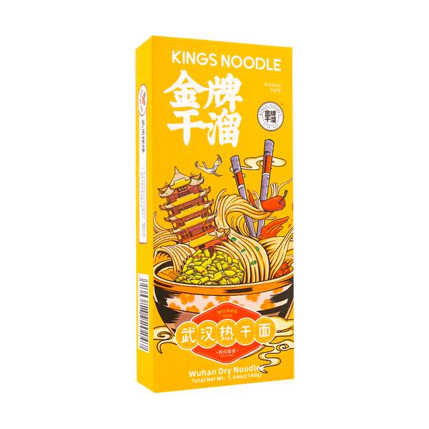 Product Detail - JP Wuhan Dry Noodles 160g - image 0