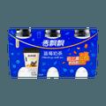 香飘飘 好料系 蓝莓奶茶 76g*3连杯 王俊凯推荐