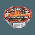 RAOH Dan Dan Dry Noodle Instant Noodle Ramen (Spicy Tandan) 121g