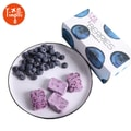 YINGNI dried bluberry yogurt 54g