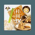 台湾皇族 Q点子 桂圆糕 300g