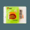 GARCIA Red Bean Paste Bread with Mung Bean Paste 1pcs