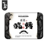 INVISIBLE MOUNTAIN Lazy person Vegetarian diet Hot Pot 346g