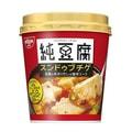 【日本直邮】 NISSIN日清食品 低卡低糖 30秒速食纯豆腐汤香辣味