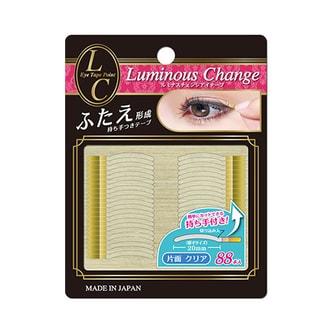 日本BN Luminous Change单面双眼皮贴 透明 20mm 88本入