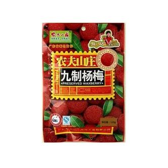 农夫山庄 绿色生态精选九制杨梅 108g