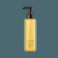 日本ATTENIR艾天然 双重洁净卸妆油 无香 175ml