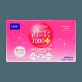 日本DHC 高效胶原蛋白美肌饮 50ml*10瓶入  锁水保湿紧致肌肤