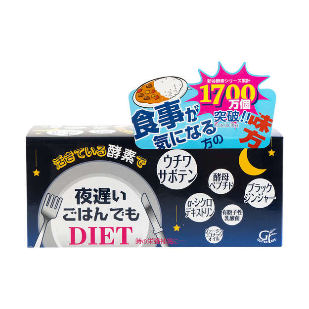 Product Detail - SHINYAKOSO NIGHT DIET Enzyme 30 Days - image 0