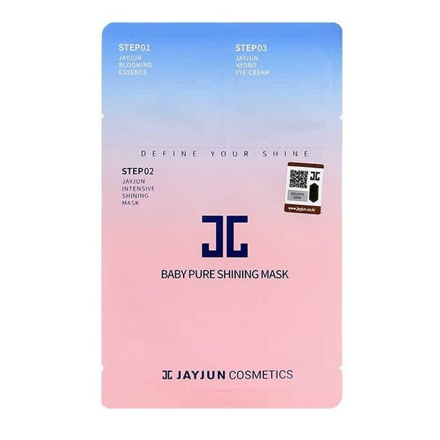 Product Detail - JAYJUN Baby Pure Shining Mask 1pcs - image 0