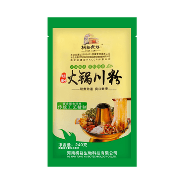 TONGYUFENFANG Sweet Potato Starch Vermicelli 240g