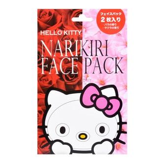 日本SANRIO Hello Kitty 玫瑰樱花香味猫脸面膜 2片入