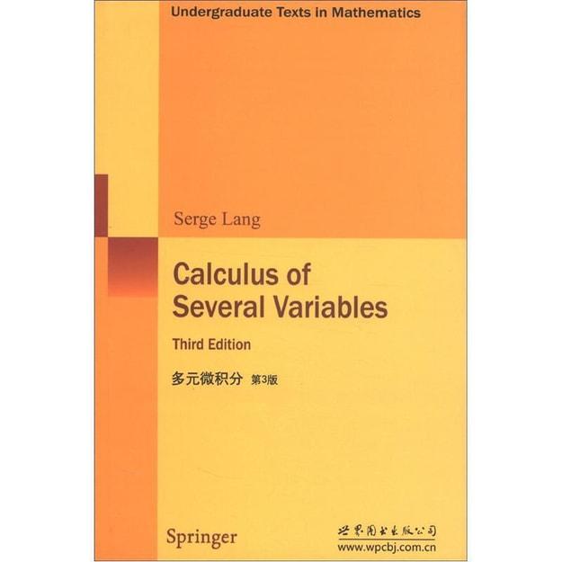 商品详情 - 数学经典教材(影印版):多元微积分(第3版) - image  0