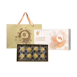【Pre-Sale Estimated Shipping Early August】Oct.5th Bakery Lava Egg Custard Mooncake 8pc 400g