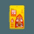 绿岭 烤核桃蜂蜜味 250g