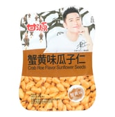 GANYUAN Crab Flavor Roasted Sunflower Seeds 75g