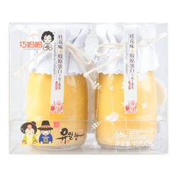 CLEVER MAMA Collagen Jelly Osmanthus Flavor 190g
